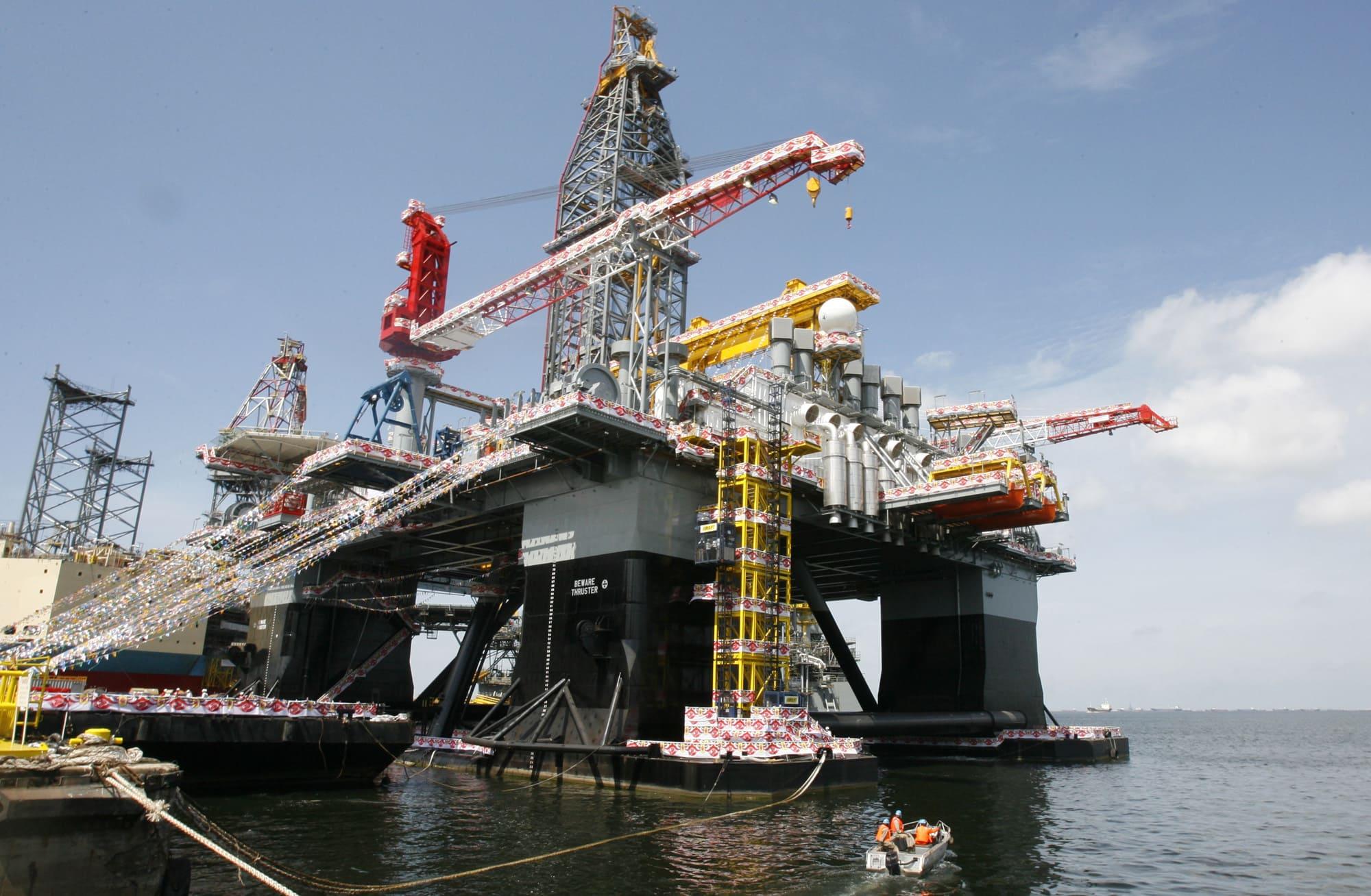 Singapore Oil Prices